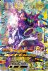 50th-069 仮面ライダーオーズ プトティラ コンボ (LR)