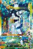 50th-072 仮面ライダーエターナル (LR)