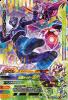 50th-073 仮面ライダー王蛇 (LR)