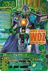 BR2-001 仮面ライダーウォズギンガ ファイナリー (GLR)