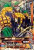 RM1-037 仮面ライダー鎧武 パインアームズ (N)