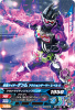 RM1-044 仮面ライダーゲンム アクションゲーマー レベル0 (N)