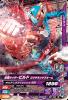 RM1-048 仮面ライダービルド ゴリラモンドフォーム (N)