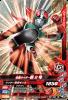 RM1-054 仮面ライダー新2号 (N)