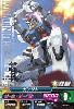 Gta-00-002-R)ガンダム