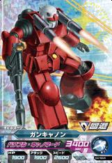 Gta-00-004-M)ガンキャノン