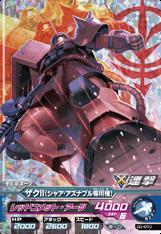 Gta-00-010-M)ザク�(シャア・アズナブル専用機)