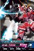 Gta-00-023-C)ユニコーンガンダム(デストロイモード)