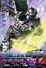 00-027 ギラ・ズール (R)