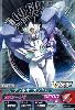 Gta-00-030-R)ダブルオーガンダム