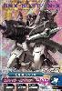 00-035 GN-X(ジンクス) (M)