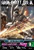Gta-00-036-R)GN-X(ジンクス)