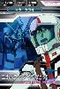 Gta-00-045-R)コウ・ウラキ