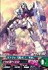 Gta-01-003-C)ガンダムAGE-1 ノーマル