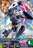 Gta-01-005-R)ガンダムAGE-1 ノーマル