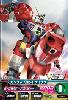 Gta-01-008-C)ガンダムAGE-1 タイタス