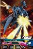 Gta-01-016-C)ガフラン