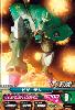 Gta-01-019-C)ビグ・ザム