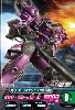 Gta-01-026-C)ギラ・ズール(アンジェロ専用機)