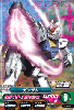 Gta-01-027-M)ガンダム