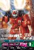 Gta-01-029-R)ガンキャノン