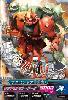 Gta-01-031-R)ザクII(シャア専用機)