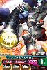 Gta-01-034-M)ガンダム試作2号機