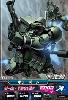 Gta-01-039-C)ギラ・ズール