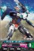 Gta-01-041-C)ダブルオーガンダム