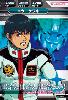 Gta-01-060-C)コウ・ウラキ