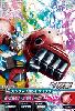 01-067-CP)ガンダムAGE-1 タイタス