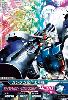 01-070 ガンダム試作2号機 (CP)