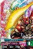 Gta-01-072-CP)シナンジュ