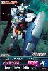 Gta-PR-008)ガンダムAGE-1 ノーマル