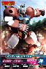 Gta-PR-010)ガンダムAGE-1 タイタス