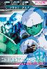 Gta-PR-025)フリット・アスノ/ジャンボカードダス付属