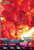 pr-034 シナンジュ/ガンダムエース11月号 (PR)
