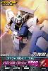 Gta-PR-035)ガンダムAGE-1 ノーマル/トーナメント1回大会