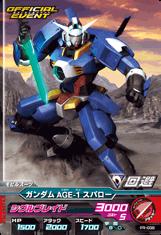 Gta-PR-036)ガンダムAGE-1 スパロー/トーナメント2回大会