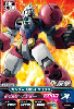Gta-PR-038)ガンダムAGE-1 タイタス/食玩