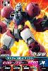 pr-038 ガンダムAGE-1 タイタス/食玩 (PR)