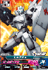 Gta-PR-040)Gエグゼス/食玩