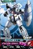 Gta-T-001)ガンダムAGE-1 ノーマル/玩具ゲイジングGB