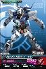 Gta-T-002)ガンダムAGE-1 ノーマル/玩具ゲイジングGB