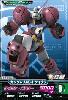 Gta-T-004)ガンダムAGE-1 タイタス/玩具ゲイジングGB