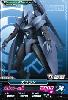 Gta-T-006)ガフラン/玩具ゲイジングGB