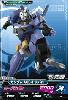 Gta-T-008)ガンダムAGE-1 スパロー/玩具ゲイジングGB