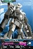 Gta-T-009)Gエグゼス/玩具ゲイジングGB