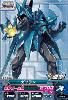 h-004 ガフラン/プラモゲイジングAG (PR)