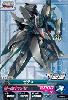 Gta-H-006)ゼダス/プラモゲイジングAG